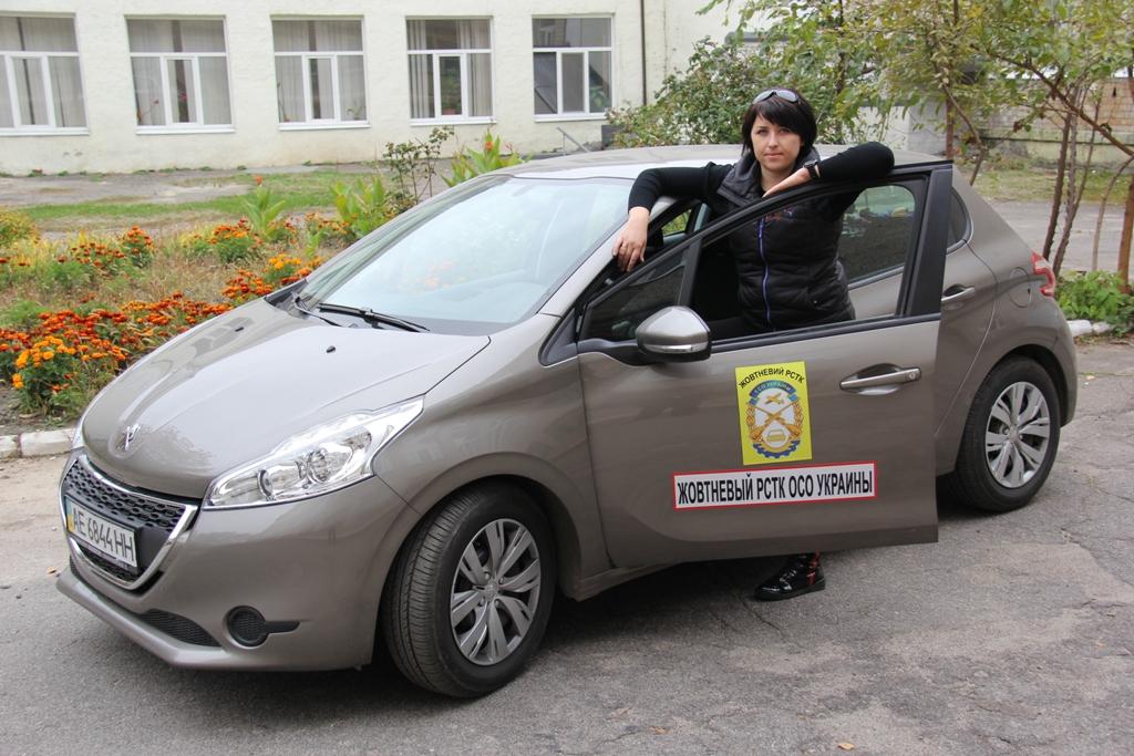 Автошкола в Днепродзержинске (Каменское)